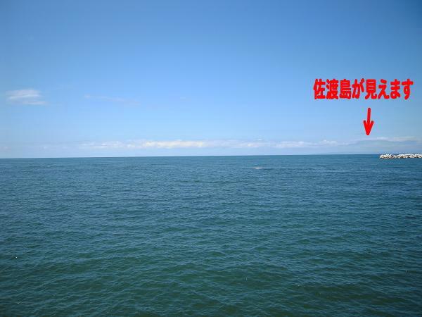 8.14遠くに佐渡島