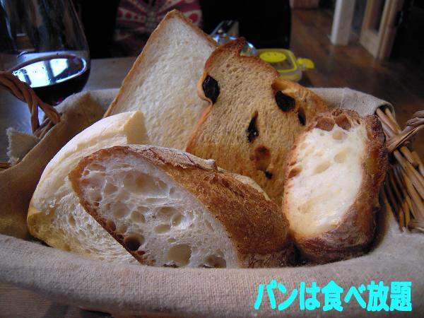 9.2大盛りのパン