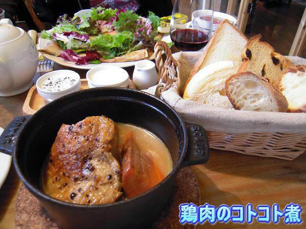 9.2鶏肉のコトコト煮