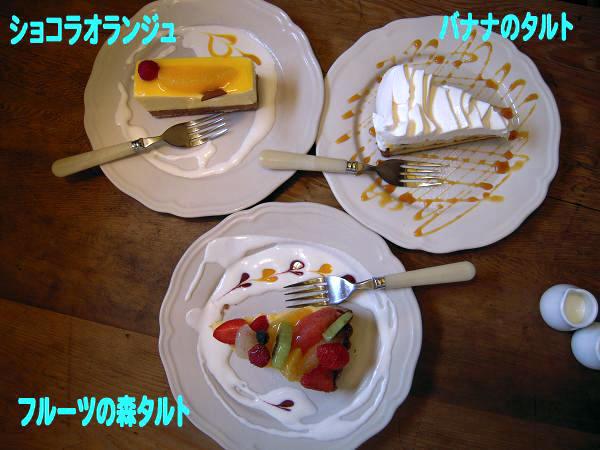 9.2ケーキ達