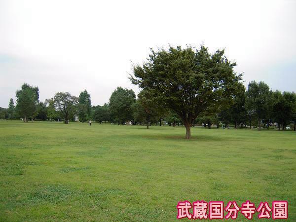 9.18武蔵国分寺公園