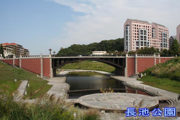 9.26長池公園1