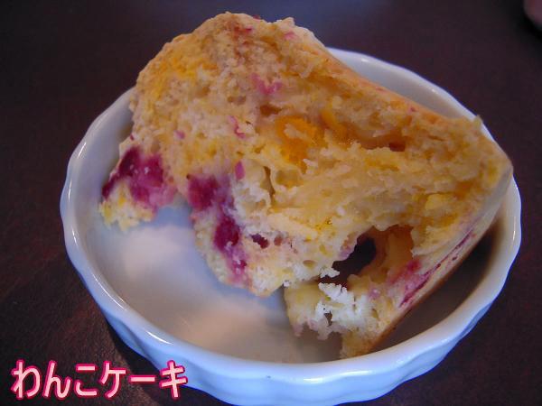 10.5わんこケーキ
