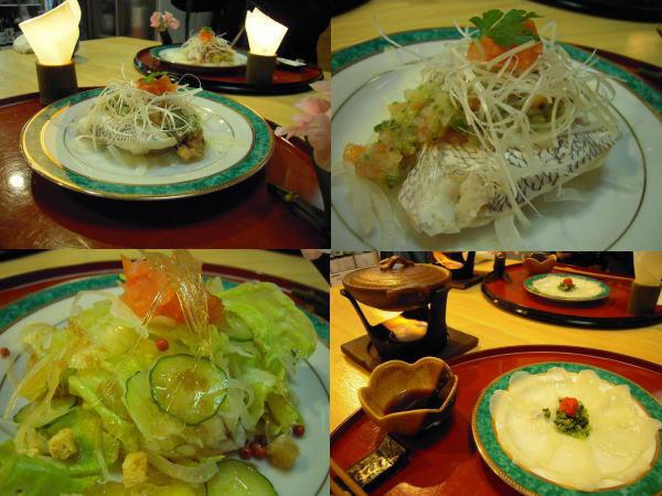 10.7寿司懐石1