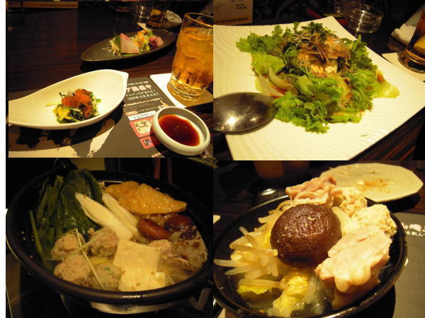 10.11Chanko Dining 若1