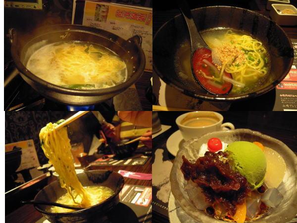 10.11Chanko Dining 若2