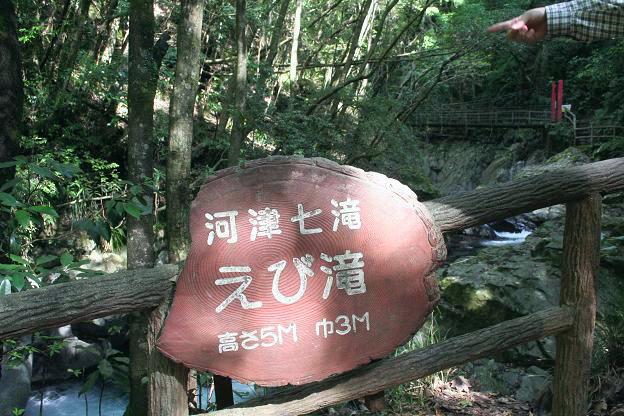 10.28河津七滝20