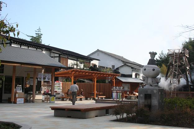 10.28峰温泉大噴湯公園3
