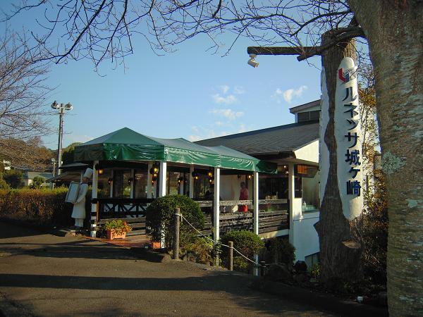 10.28ルネッサ城ヶ崎