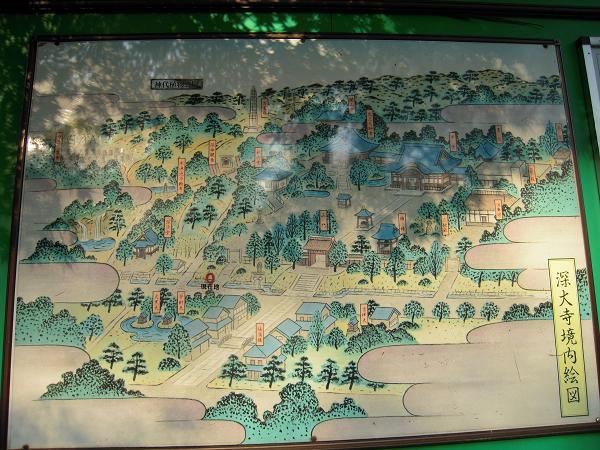 11.6昔の地図?