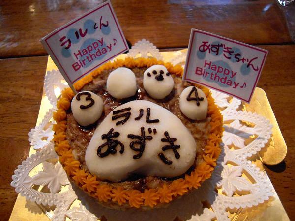 1.25バースデーケーキ