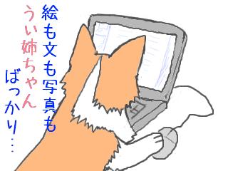 うぃ姉ちゃんばっかり illu