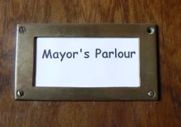 市長応接室