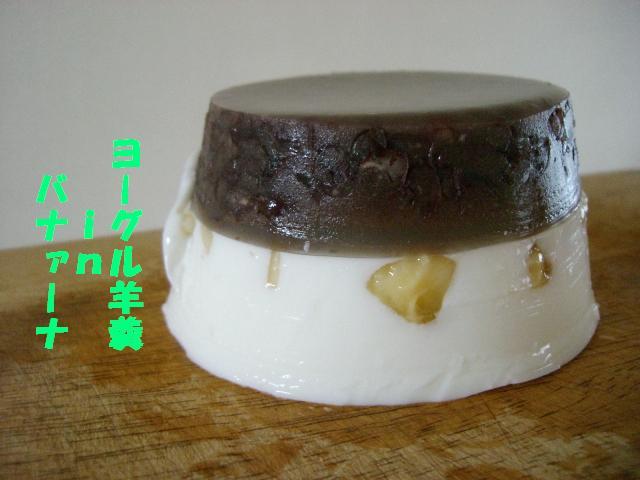 雛ケーキ代用