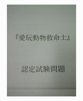 m1147852739509846.jpg