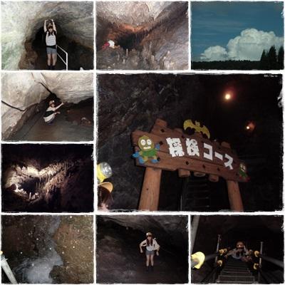 地底探検�