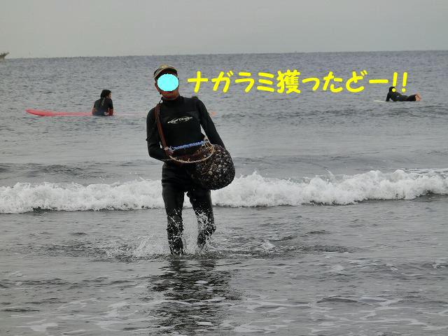 1380553048527384.jpg