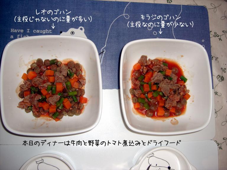 キラジの誕生日ディナー