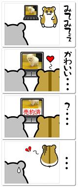 1165967039577984.jpg