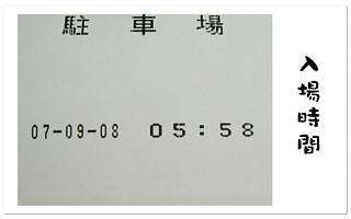 1189401971391988.jpg