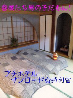 ホテルのお部屋.jpg