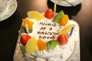 060904旦那さん誕生日ケーキ