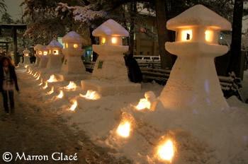 070213夜の雪灯籠