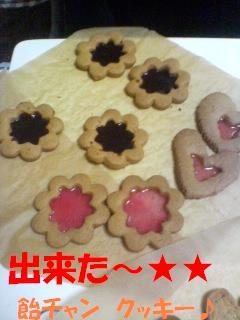 たびクッキー
