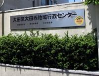 行政センター.jpg
