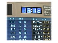 時刻表.jpg