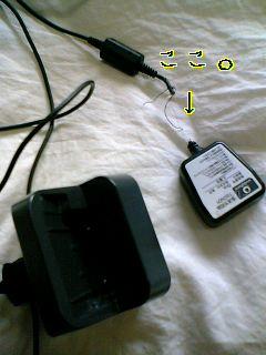 携帯コード