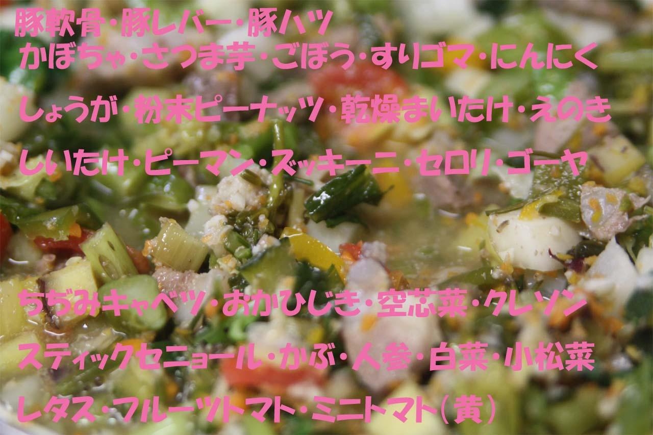 1340945361599835.jpg