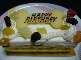 babi_Cake.jpg
