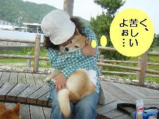 抱っこ(天ちゃん)1