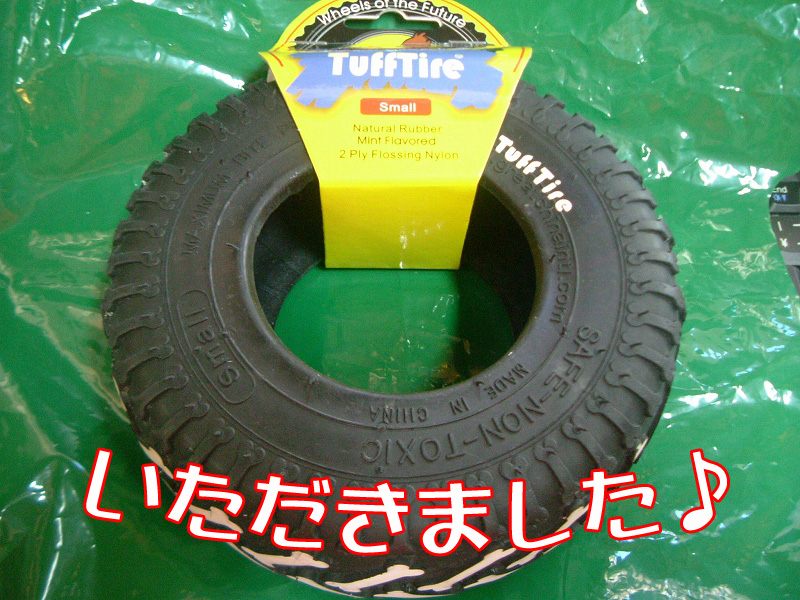 タイヤです