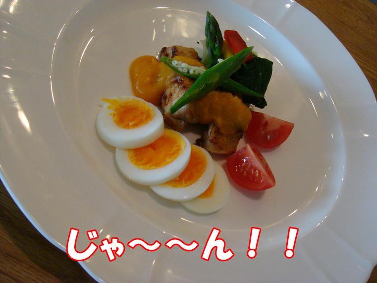 ワンちゃんメニュー〜朝食〜