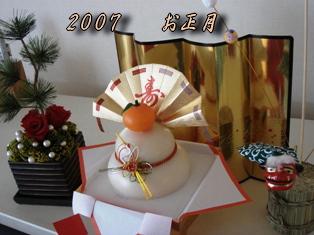 200701031.jpg